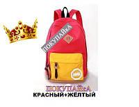 Стильный рюкзак 2 ММ Супер!! В наличии!!  Цвет Красный+жёлтый ,Оригинал ,высококачественный,  фабричный!, фото 1