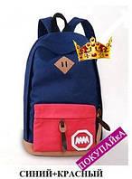 Стильный рюкзак 2 ММ Супер!! В наличии!! Цвет Синий+красный,Оригинал ,высококачественный,  фабричный!