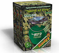 """Комплект Газовый Ruddy """"Spirit of Fire"""" 5л"""
