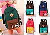 Стильный рюкзак 2 ММ школьный городской В наличии!! Оригинальный ,высококачественный,  фабричный!