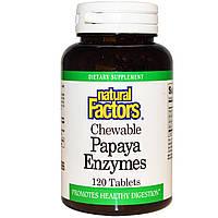 Ферменты для пищеварения энзимы Natural Factors 120 таблеток
