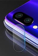 Защитное стекло AVG на камеру для Samsung Galaxy A20 2019 / A205F, фото 1