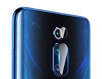 Захисне скло AVG на камеру для Xiaomi Mi 9T / Redmi K20 / K20 Pro