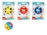 Акция! Игрушка Same Toy Развивающий шар-погремушка 616-2Ut [Скидка 5%, при условии 100% предоплаты!]