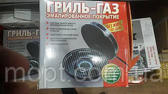 Гриль-газ сковорода жаровня Экоприготовление блюд без жира и дыма диам33 см Эмалированная сталь Домашний гриль