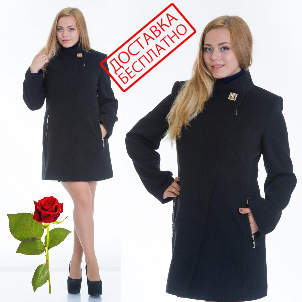 Кашемировое пальто приталенного силуэта с воротником стойкой L 069001 Черный