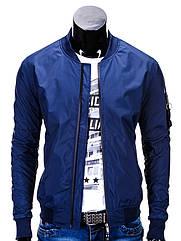Мужская  молодёжная  куртка бомберка