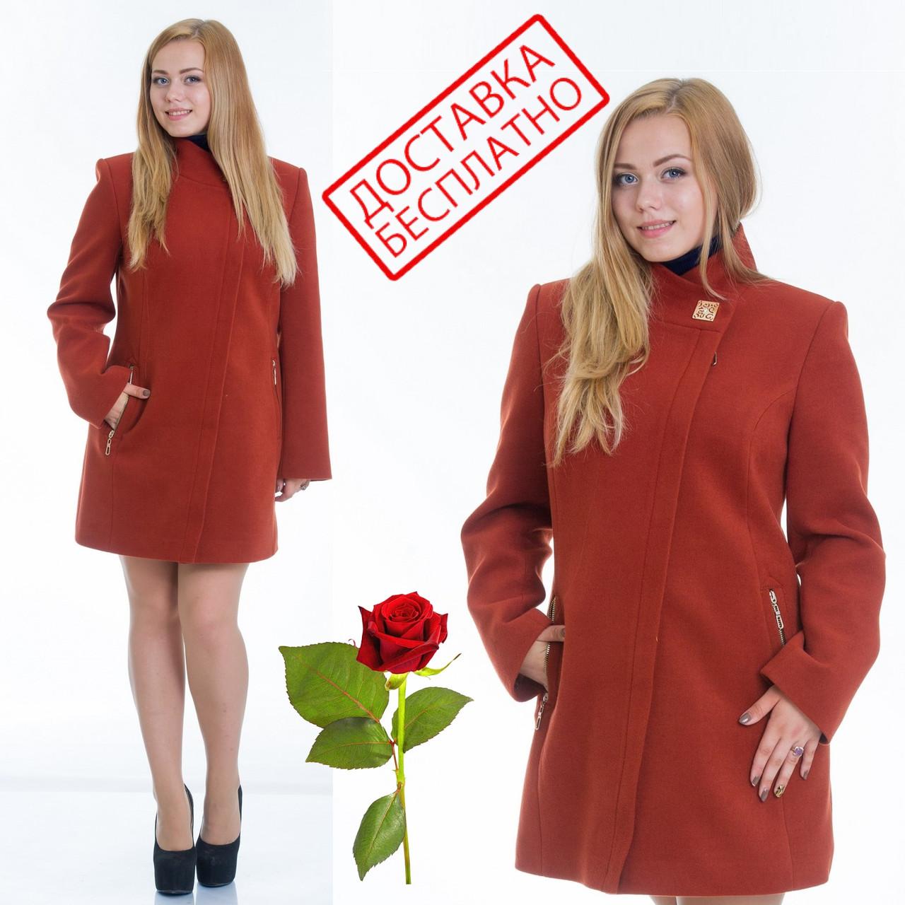 Кашемировое пальто приталенного силуэта с воротником стойкой L 069001 Терракот