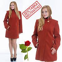 Кашемировое пальто приталенного силуэта с воротником стойкой L 069001 Терракот, фото 1