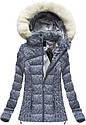 Женская куртка зимняя цветная, фото 2