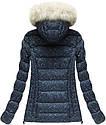 Женская куртка зимняя цветная, фото 5