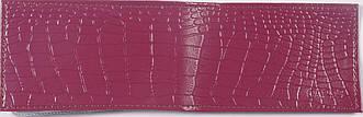 Кожаная визитница цвет тёмно-фиолетовый