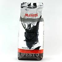 Musetti mio espresso select 1 кг