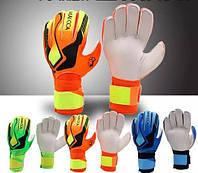 Перчатки вратаря профессиональные детские и взрослые MAICCA