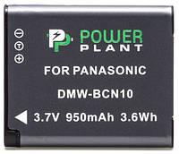 Aккумулятор PowerPlant Panasonic DMW-BCN10