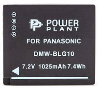Aккумулятор PowerPlant Panasonic DMW-BLG10, DMW-BLE9