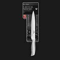 Нож для нарезки из нержавеющей стали Berlinger Haus Crystal Shine Collection LP 7013 (20 см)