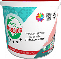 Краска интерьерная ANSERGLOB акриловая стойкая к мытью (1,4кг)