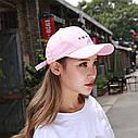Кепка бейсболка Youth Розовая, Унисекс, фото 6
