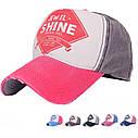 Кепка бейсболка Shine Голубая, Унисекс, фото 2
