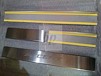 Защитные хром накладки на пороги Hyundai accent i25 / solaris (хюндай акцент / солярис 2011+)