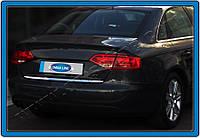 Кромка (кантик) багажника Audi A4 седан 2008+ нержавейка