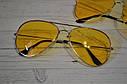 Солнцезащитные желтые очки авиаторы капли унисекс Золото, фото 2