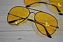 Солнцезащитные желтые очки авиаторы капли унисекс Золото, фото 3