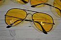 Солнцезащитные желтые очки авиаторы капли унисекс Золото, фото 4