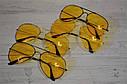 Солнцезащитные желтые очки авиаторы капли унисекс Золото, фото 5
