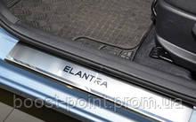 Защитные хром накладки на пороги Hyundai elantra ad (хюндай/ хендай/ хундайелантра ад 2015г+)
