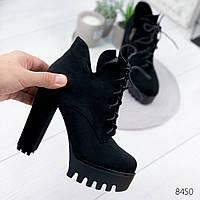 Ботильйони жіночі Laura чорні , жіноче взуття