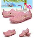 Женские аквашузы ( обувь для плавания) Розовый 37, фото 2