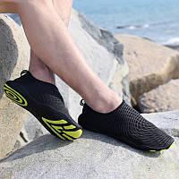 Летние пляжные кроссовки из неопрена черный с желтым(аквашузы) 45