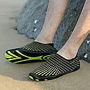 Летние пляжные кроссовки (аквашузы) Синий 45, фото 6