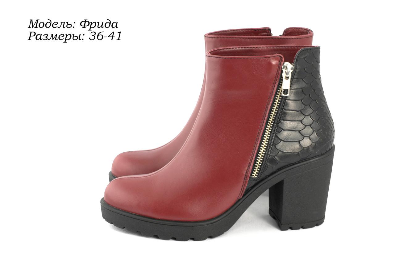 Стильные зимние ботинки