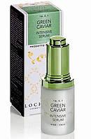 Интенсивная сыворотка для лица «Зелёная икра» Locherber, антивозрастная