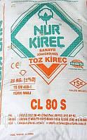 Известь гидратная - гашеная Nur Kirec 80 [CL 80 S][TS EN 459-1] штукатурная