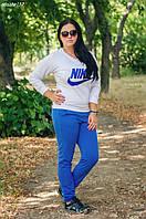 Спортивный костюм Батал Найк Nike