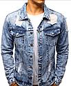 Мужская джинсовая куртка Серый, фото 2