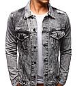 Мужская джинсовая стильная куртка Синий, фото 2