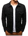 Мужская джинсовая стильная куртка Серый, фото 4