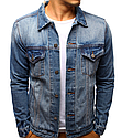 Мужская джинсовая стильная куртка Черный, фото 4