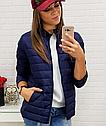 Женская короткая стеганая куртка Черный, фото 4