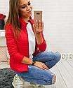 Женская короткая стеганая куртка Черный, фото 6