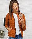 Женская короткая стеганая куртка Хаки, фото 2