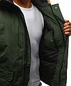 Мужская куртка бомбер зимняя Черный, фото 4