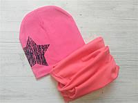 Детский комплект  шапка  +хомут звезда №1