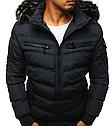 Мужская  зимняя куртка с капюшоном Желтый, фото 4