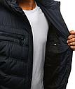 Мужская  зимняя куртка с капюшоном Синий, фото 5